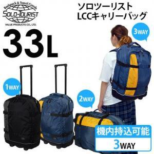 carry_kinai2