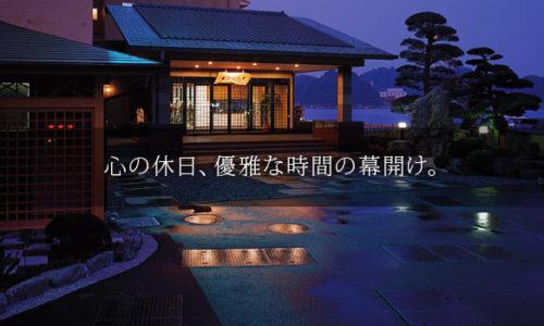 宿泊ならココ!「伊勢神宮」近くの人気の周辺宿おすすめランキング