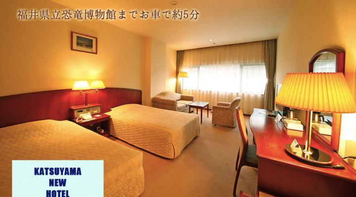 hukuikyoryu_hotel1