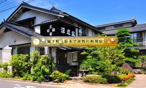 matumotojo_yado2