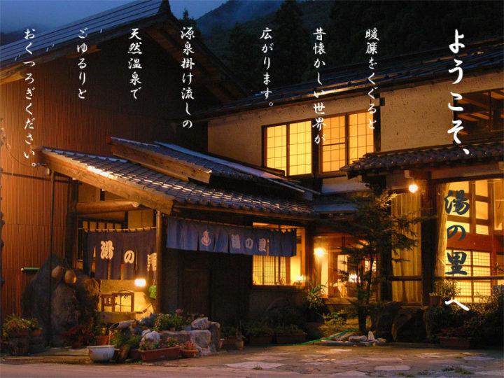 sirakawa5