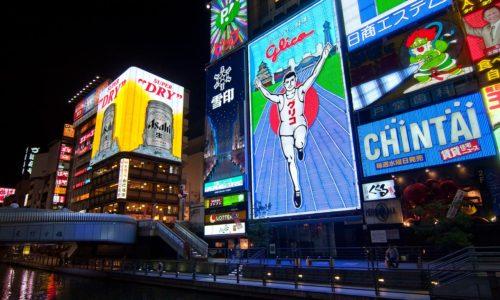 絶対持って行きたい一冊は?大阪観光ガイドブックおすすめランキング